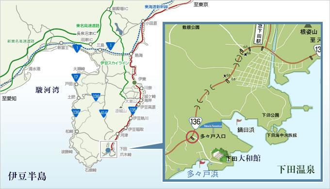 下田大和館までの交通アクセス