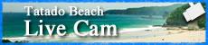 Tatado Beach Live Cam