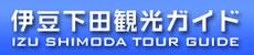 Shimoda tour guide