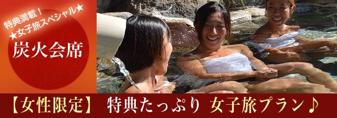 結婚記念日・銀婚式 ふたりの記念日プラン